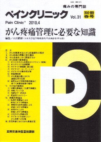 2010 年別冊春号